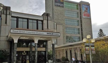 RBC Museum IMAX
